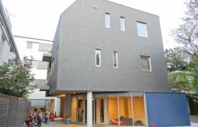 1LDK Mansion in Otsuka - Bunkyo-ku