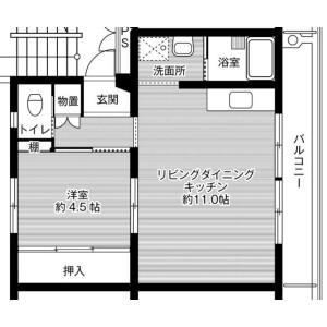 1LDK Mansion in Matsubaracho - Sasebo-shi Floorplan