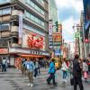 Land only to Buy in Osaka-shi Chuo-ku Interior