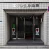 2LDK Apartment to Buy in Sumida-ku Entrance Hall