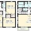 3LDK Terrace house to Rent in Setagaya-ku Floorplan