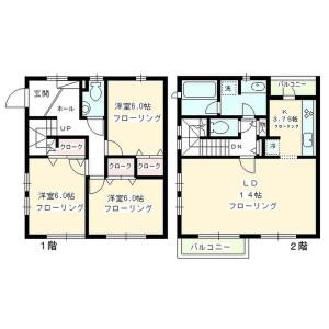 3LDK Terrace house in Nozawa - Setagaya-ku Floorplan