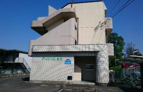 町田市三輪町-1K公寓大厦