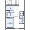 1K Apartment to Rent in Kita-ku Floorplan