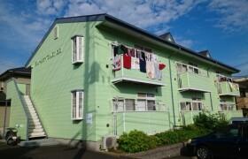 3DK Apartment in Midorigaoka - Zama-shi