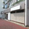 Shop Apartment to Buy in Edogawa-ku Exterior