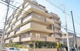 1DK Mansion in Shimouma - Setagaya-ku