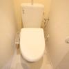 1K Apartment to Rent in Tokorozawa-shi Toilet