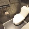 1SLDK House to Buy in Suginami-ku Toilet