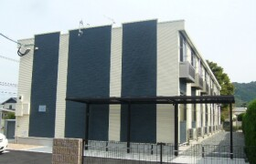 1K Apartment in Imajukuhigashi - Fukuoka-shi Nishi-ku