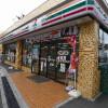 1K 아파트 to Rent in Setagaya-ku Convenience Store