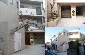 2DK Mansion in Honkomagome - Bunkyo-ku