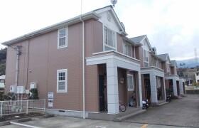 3LDK Apartment in Numata - Minamiashigara-shi