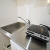 1R Apartment to Rent in Toshima-ku Kitchen