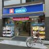 1R Apartment to Buy in Nakano-ku Drugstore