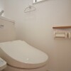 4LDK House to Buy in Katano-shi Toilet