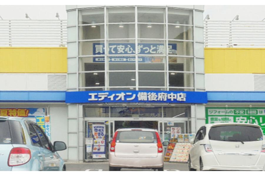 2K Apartment to Rent in Fuchu-shi Exterior