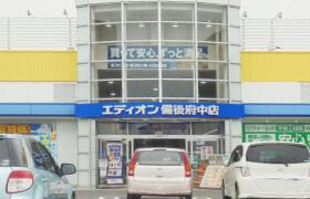 2K Mansion in Nakazucho - Fuchu-shi