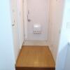 1K Apartment to Rent in Yokohama-shi Kohoku-ku Entrance