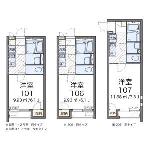 1K Apartment in Higashinippori - Arakawa-ku Floorplan