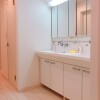 Shared Guesthouse to Rent in Itabashi-ku Washroom