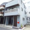 2SLDK House to Rent in Shibuya-ku Exterior
