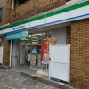 3LDK Apartment to Buy in Koto-ku Convenience Store