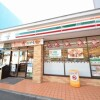 1LDK Apartment to Rent in Minato-ku Convenience Store