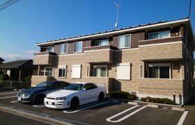 1LDK Apartment in Kitakaname - Hiratsuka-shi