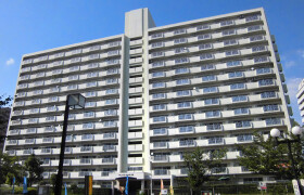 2LDK Mansion in Kibacho - Nagoya-shi Minato-ku
