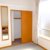 1K Apartment to Rent in Suginami-ku Room
