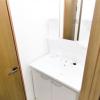 3LDK House to Buy in Higashiosaka-shi Washroom