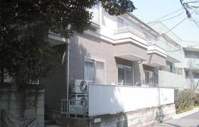 1DK Apartment in Nishiazabu - Minato-ku