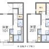 1K 아파트 to Rent in Nakano-ku Floorplan