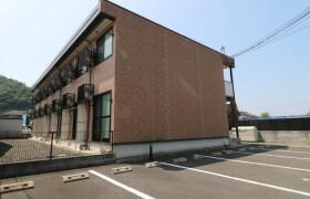 1K Apartment in Tanaka - Maizuru-shi