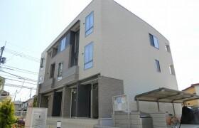 1LDK Apartment in Ominami - Musashimurayama-shi