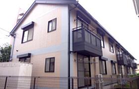 2DK Apartment in Chuorinkannishi - Yamato-shi
