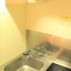 1K Apartment to Rent in Soka-shi Kitchen