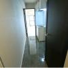 2K Apartment to Buy in Shibuya-ku Interior