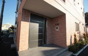 1LDK Mansion in Rokugatsu - Adachi-ku