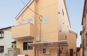3LDK Terrace house in Tokiwadaira - Matsudo-shi