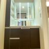 2SLDK Apartment to Buy in Yokohama-shi Kanagawa-ku Washroom