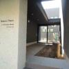 在狛江市內租賃1LDK 公寓大廈 的房產 Building Entrance