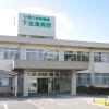 2DK Apartment to Rent in Yotsukaido-shi Hospital / Clinic