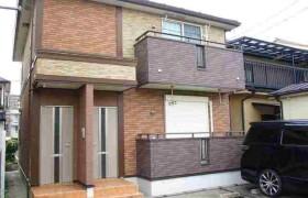 1LDK Apartment in Okadomachi - Hachioji-shi