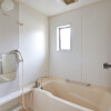5LDK House to Buy in Setagaya-ku Bathroom