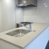 3LDK Apartment to Rent in Bunkyo-ku Interior