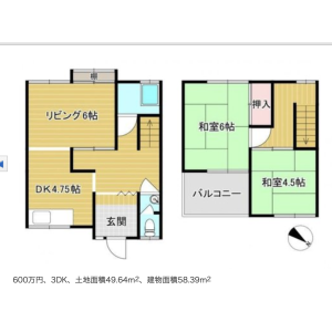 3DK {building type} in Ohamakitamachi - Sakai-shi Sakai-ku Floorplan