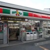1K マンション 大阪市生野区 Convenience Store