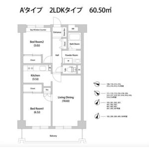 2LDK Mansion in Hatagaya - Shibuya-ku Floorplan